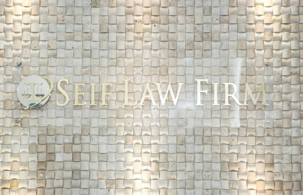 Seif Law Real Estate Lawyers
